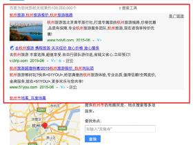 互联网搜索广告介绍 不懂的人速速来看