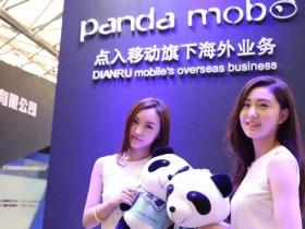 PandaMobo成为Twitter中国区顶级广告代理商